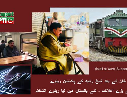 Sheikh Rashid makes big announcements for Pakistan railway in his press conference today