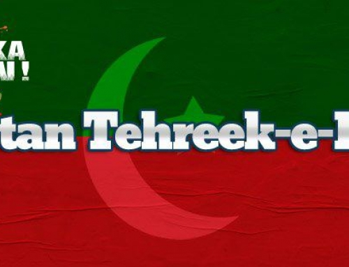 Pakistan Tehreef-e-insaaf Facebook Timeline Cover