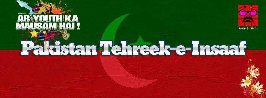 Pakistan Tehreef-e-insaaf Facebook Timeline Cover