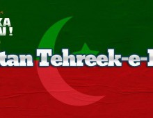 PTI Facebook Timeline Cover 1