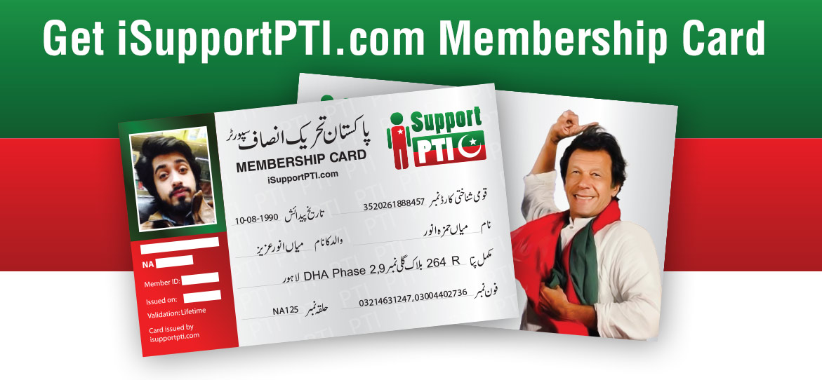ispti-membership-card_03