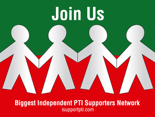 join-ispti