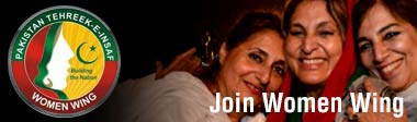 join-pti-women-wing