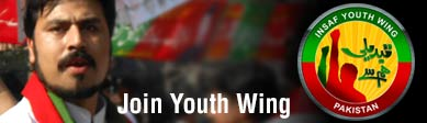 join-pti-youth-wing