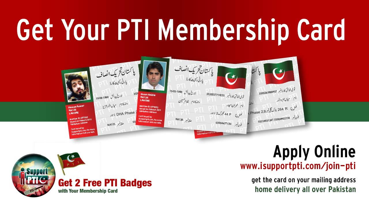 pti-membership-cards-blog