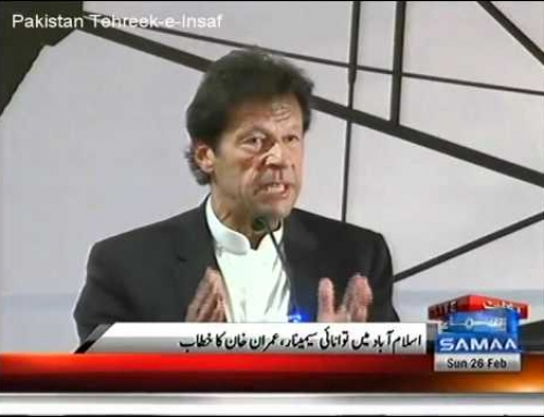 Imran Khan's Address at PTI Energy Conference