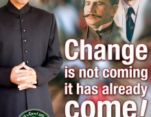 Change has already come!