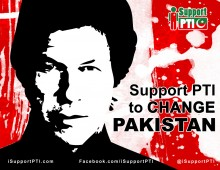 Support PTI – Imran Khan Wallpaper