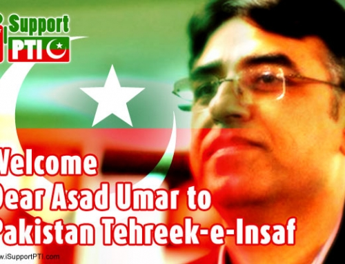 Highest Paid Pakistani CEO Asad Umar Resigns from his job to Join PTI