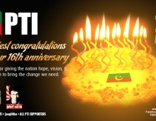 Heartiest Congratulations on PTI's 16th Anniversary!