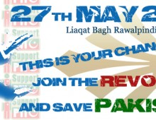 27th May Rawalpindi Liaqat bagh Jalsa FB Cover