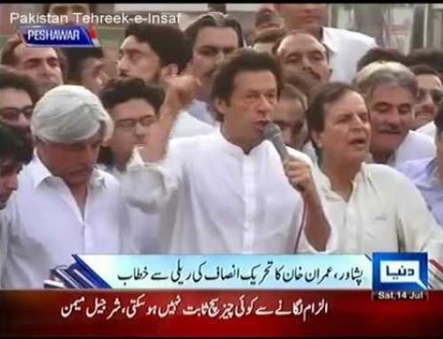 Imran khan in Peshawar (july 14th,2012)