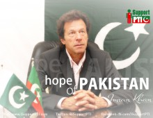 Imran Khan Hope Wallpaper