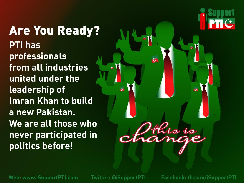 PTI Wallpaper