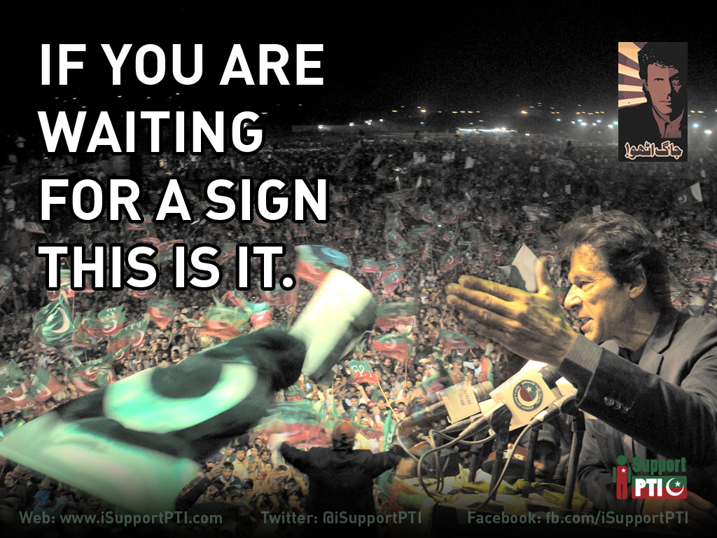 Are you waiting for a sign? – PTI Wallpaper