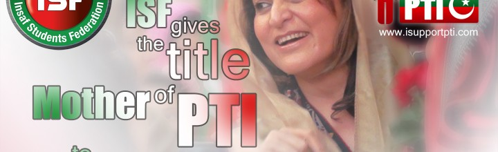The Mother of PTI – Mrs. Fauzia Kasuri