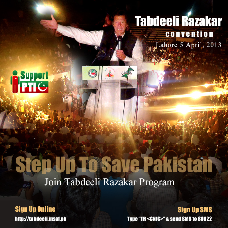 Junoon For Change