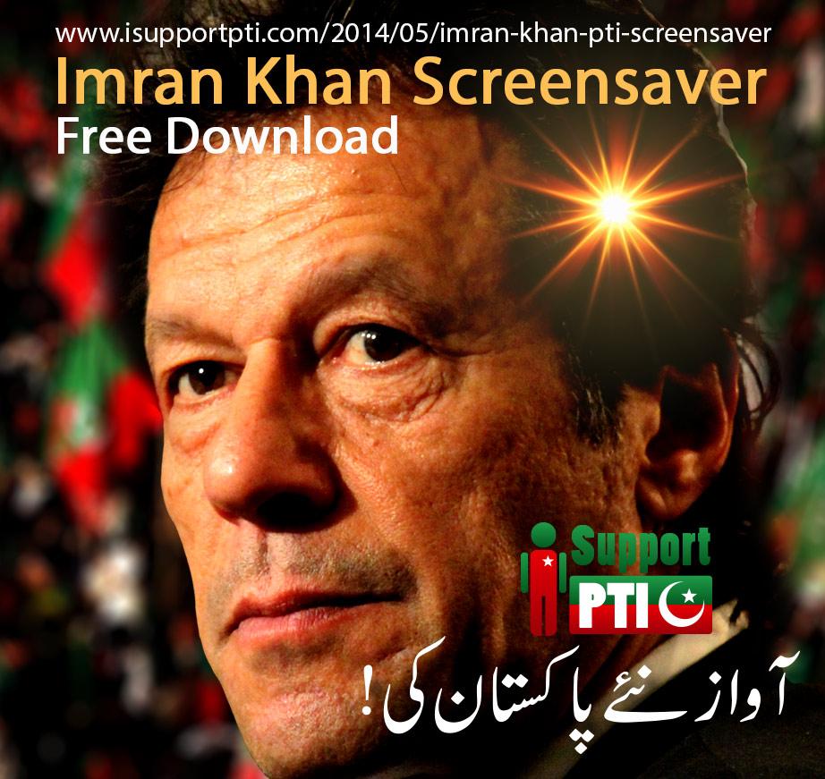 Download Lagu Imran Khan Satisfya: Imran Khan PTI Screensaver