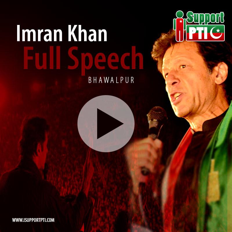 ik-full-speech-bhw