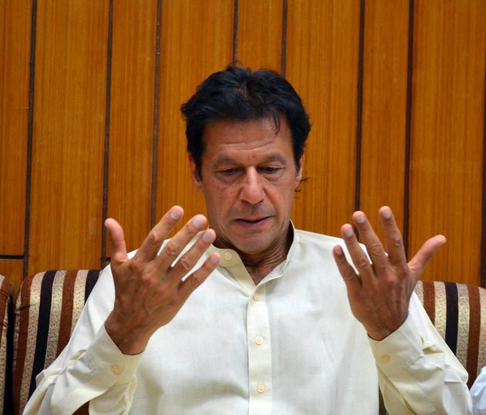 Imran Kahn I Am A Rider Songs Download: Imran Khan Visit To PAT And Statement On State Terrorism