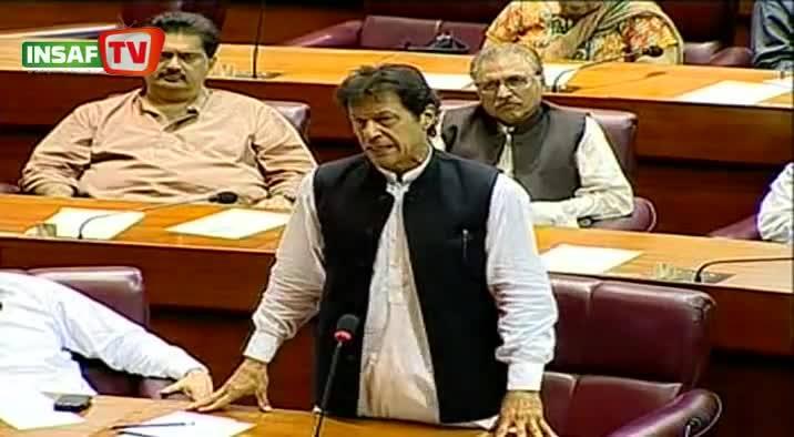 Imran Khan Speech in National Assembly on Waziristan Operation