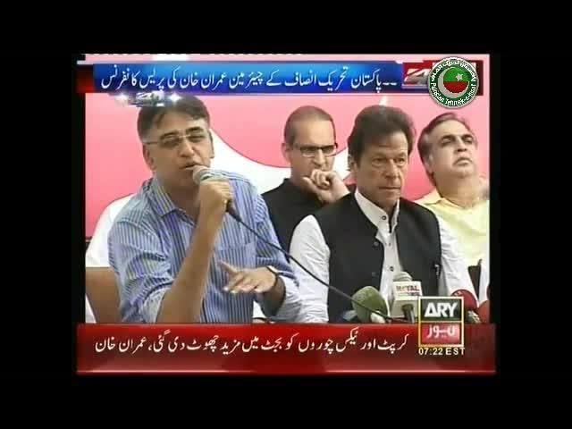 Imran Khan's Press Conference after Sialkot Jalsa