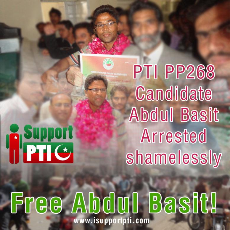 abdul-basit-pp268