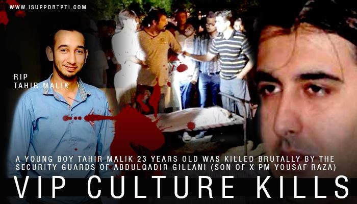 vip-culture-kills