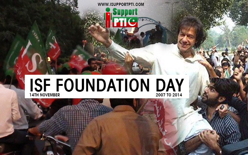 isf-foundation-day
