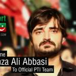 Welcome Hamza Ali Abbasi to PTI Official Team