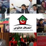 Insaf House Inaugurated In Lahore for PTI Workers & Members