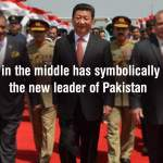The man in the middle has symbolically become the new leader of Pakistan