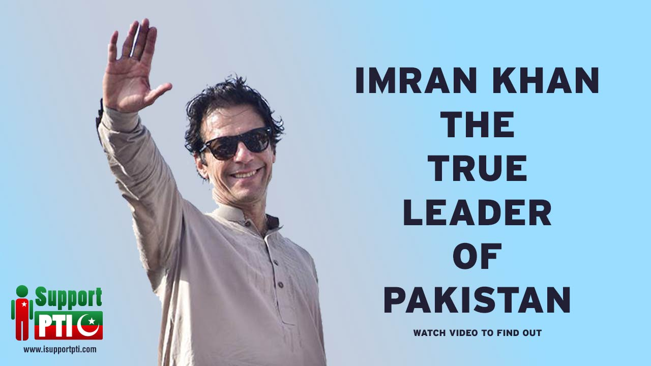 Imran khan songs download pti song