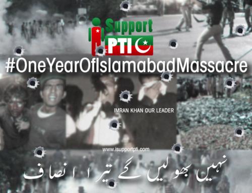 One Year of Islamabad Massacre