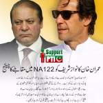 Imran Khan challenges Nawaz Sharif to contest Election against him in NA122