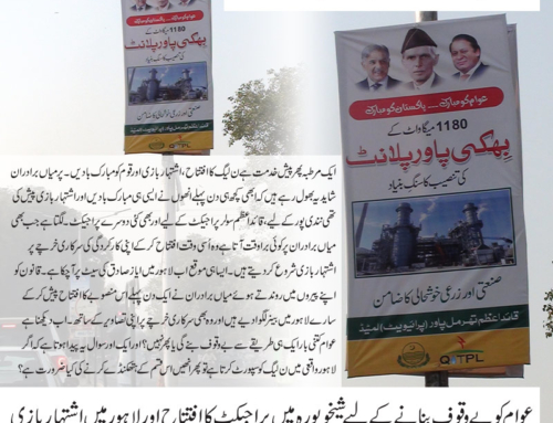PMLN adopting cheap illegal tactics because of strong PTI position in NA122