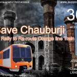 Lahore Heritage at Risk – Save Chauburgi