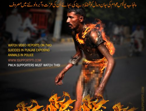 People of Punjab can't even get justice after burning themselves to death!
