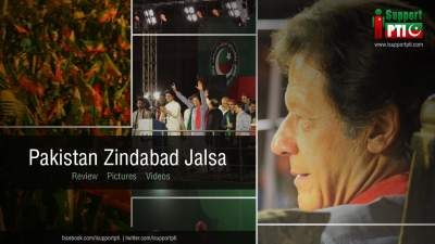 pakistan-zindabad-jalsa