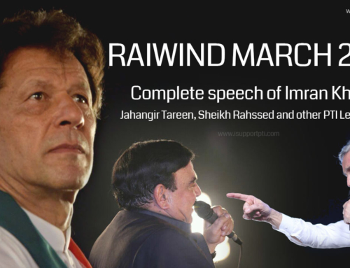 Complete Speech Imran Khan, Jahangir Tareen, Sheikh Rasheed and other leaders at Raiwind March