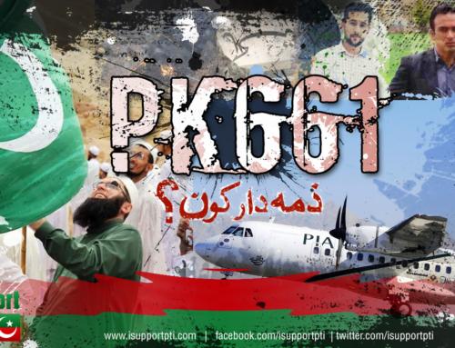 PK661 Tragedy or Blunder