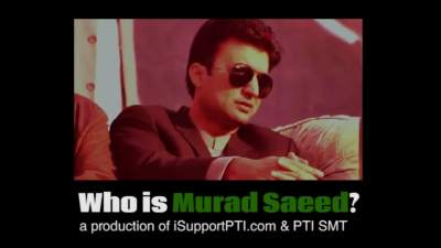 who-is-murad