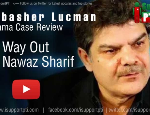 No way out for Nawaz Sharif – Mubasher Lucman reviews Panama Case proceedings in Court
