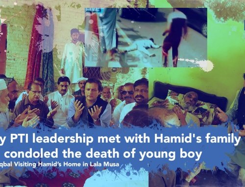 Only PTI leadership condoled Hamid's death