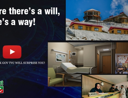 Where there's a will, there's a way – New PTI KPK Gov TVC