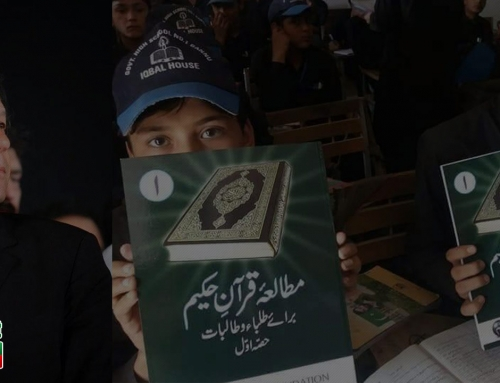 No barriers between Quran and Pakistan in KPK