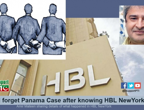 You will forget Panama Case after finding details on Habib Bank NewYork