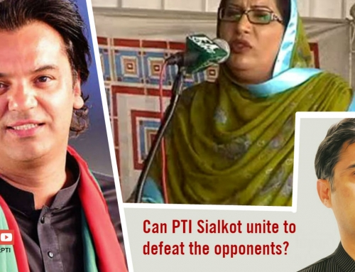 Can #PTI #Sialkot unite to defeat the opponents?