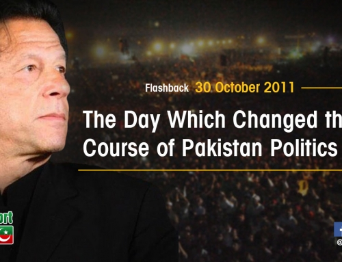 30 October 2011 – The Day Which Changed the Course of Pakistan Politics