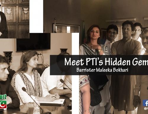 Meet PTI's hidden gem Barrister Maleeka Bokhari